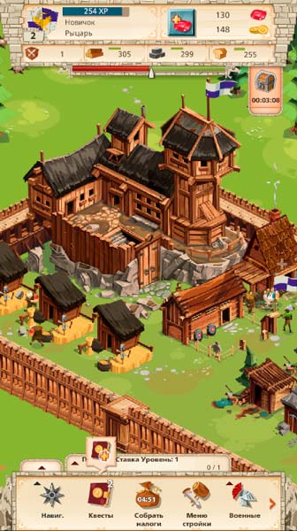 Empire Four Kingdoms Screen 2