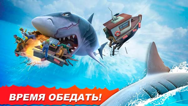 Hungry Shark Evolution Screen 5
