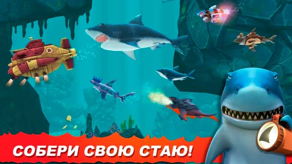 Hungry Shark Evolution Screen 6