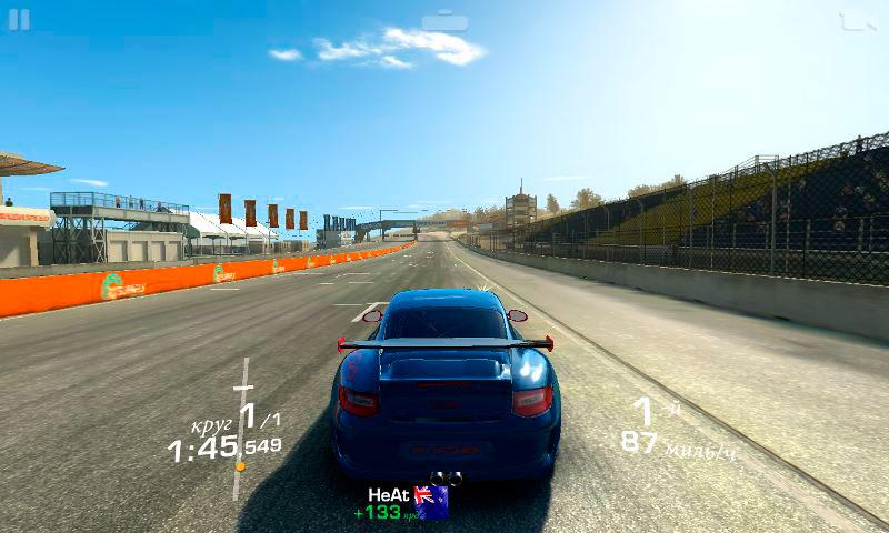 Real Racing 3 Скриншот 5