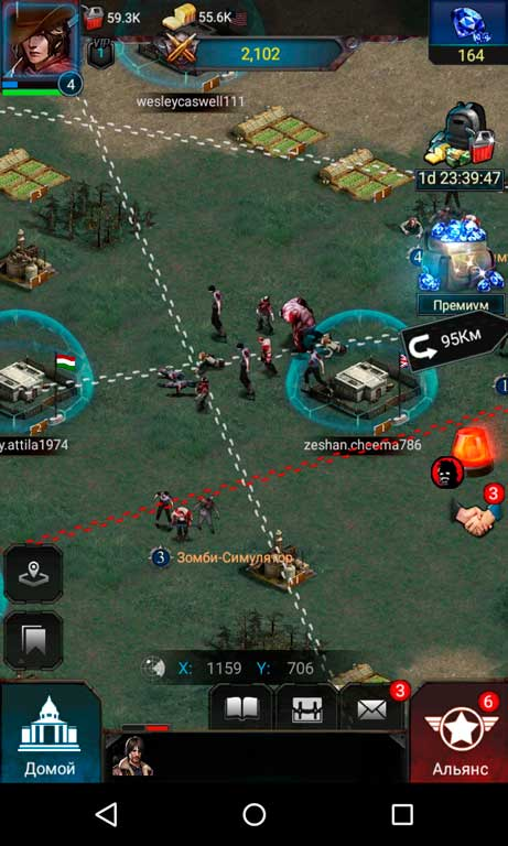 Last Empire War Z скриншот 3
