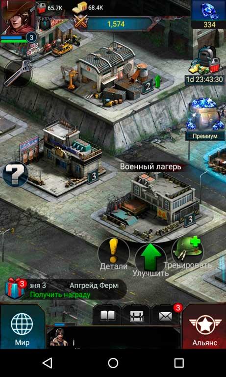 Last Empire War Z скриншот 1