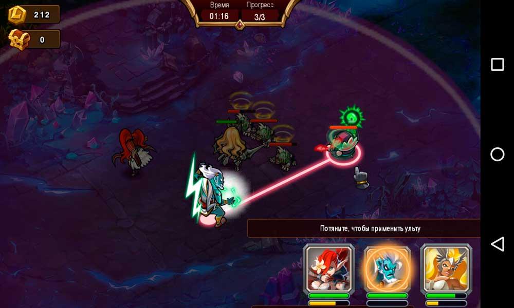 Magic Rush: Heroes Скриншот 6