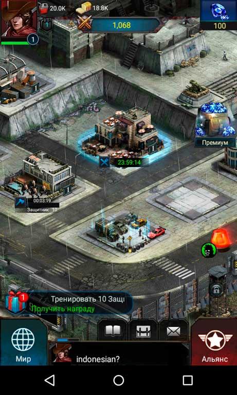 Last Empire War Z скриншот 8