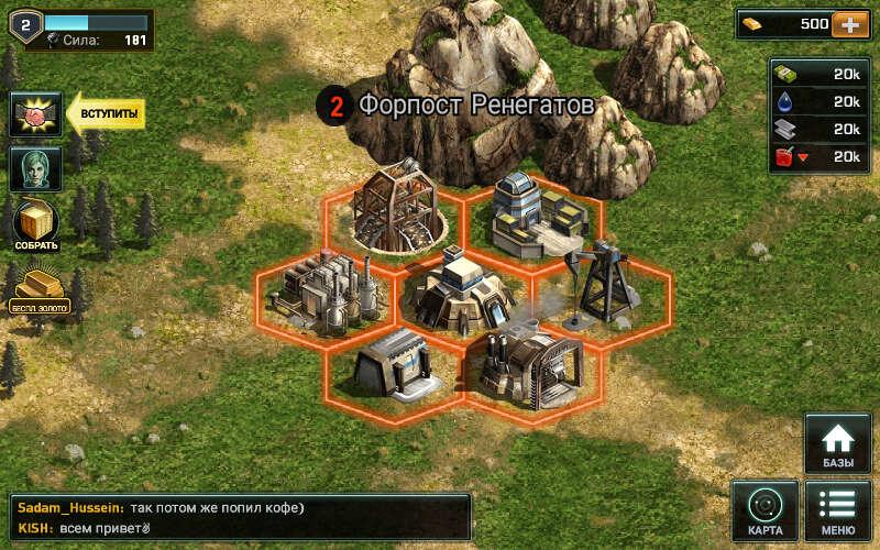 War of Nations скриншот 2
