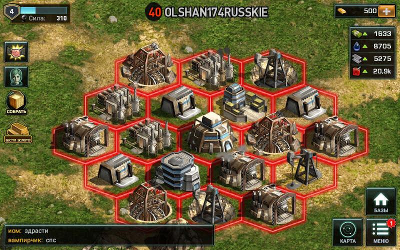War of Nations скриншот 5
