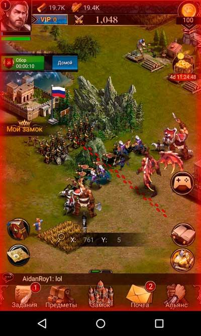 Clash of Queens скриншот 3