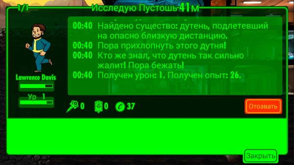 Fallout Shelter Screen 4