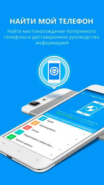 360 Security Aнтивирус Очистка скрин 4