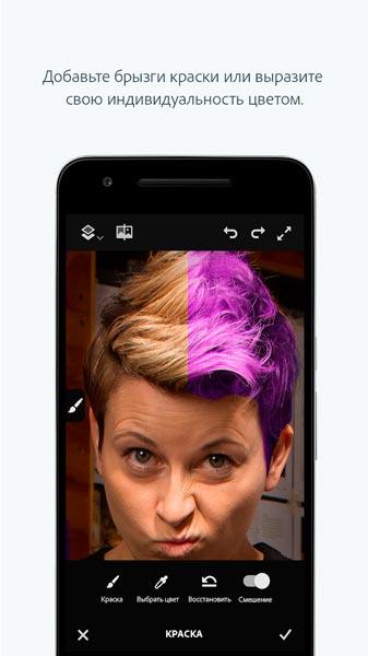 Adobe Photoshop Fix Screen 4