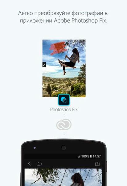Adobe Photoshop Lightroom Screen 3