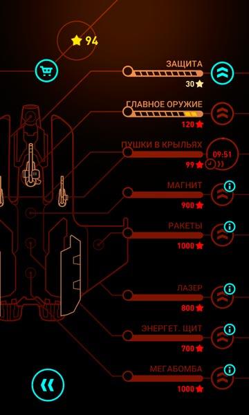 Sky Force Reloaded Screen 4
