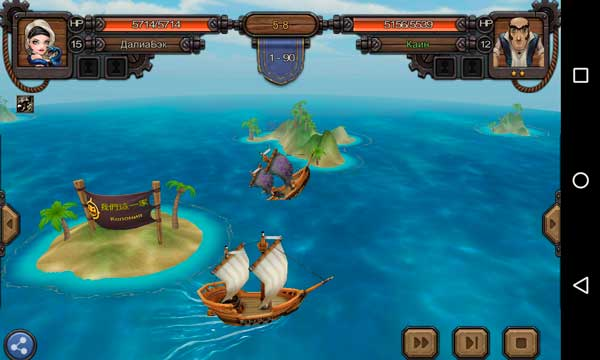 Rage of the Seven Seas Screen 3