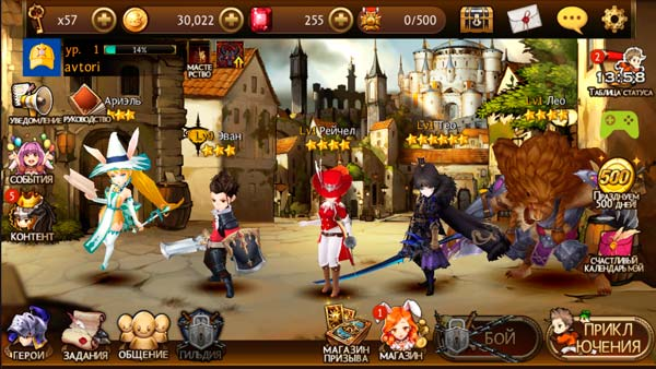 Seven Knights Screen 4