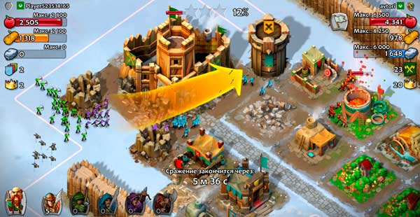 Age of Empires Castle Siege Screen 4