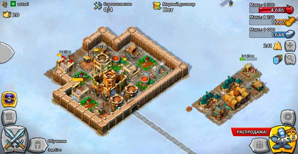 Age of Empires Castle Siege Screen 2