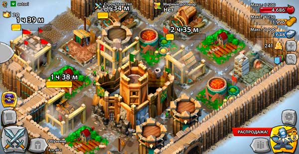 Age of Empires Castle Siege Screen 1