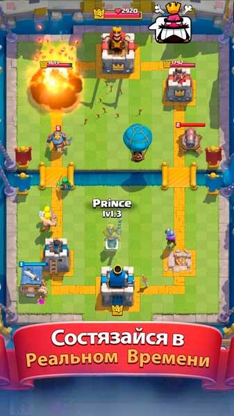 Clash Royal Screen 2