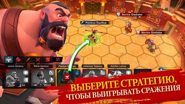 Gladiator Heroes Screen 1