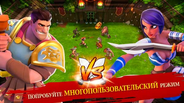 Gladiator Heroes Screen 2