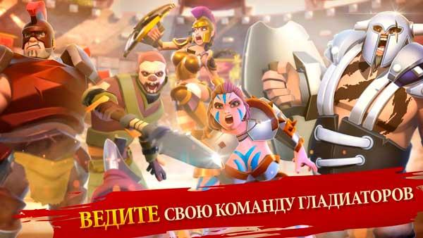 Gladiator Heroes Screen 3