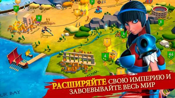 Gladiator Heroes Screen 4