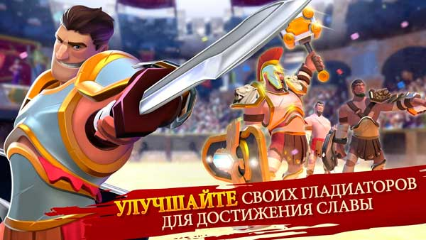 Gladiator Heroes Screen 5