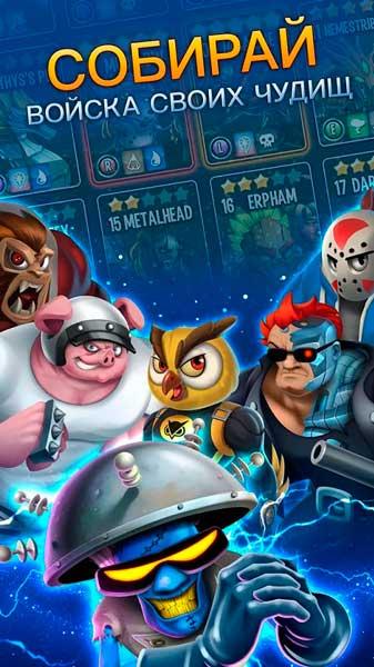 Monster Legends Screen 5