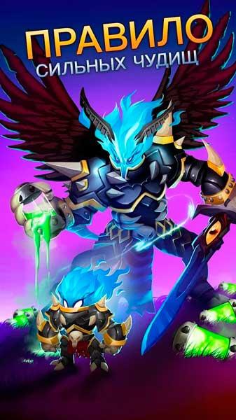 Monster Legends Screen 4