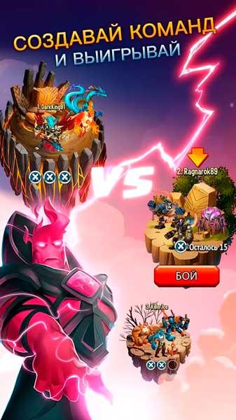 Monster Legends Screen 3