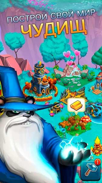 Monster Legends Screen 1