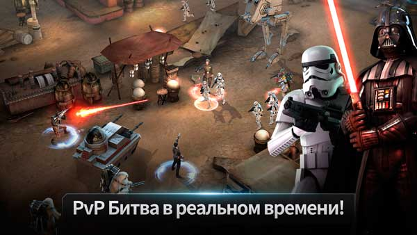 Star Wars Force Arena Screen 1