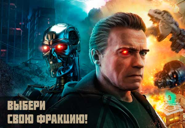 Terminator Genisys Future War Screen 1