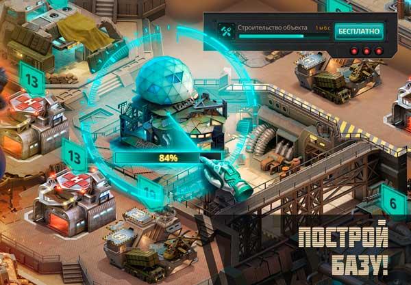 Terminator Genisys Future War Screen 2