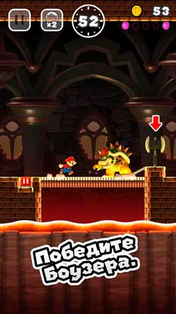 Super Mario Run Screen 3