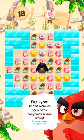 Angry Birds Match Screen 2