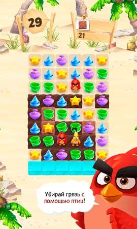 Angry Birds Match Screen 3