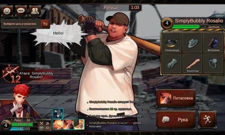 Black Survival Screen 2