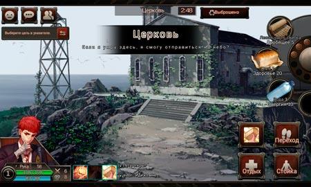 Black Survival Screen 5