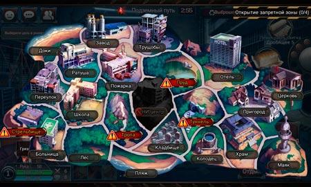 Black Survival Screen 6