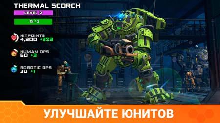 Titanfall Assault Screen 5