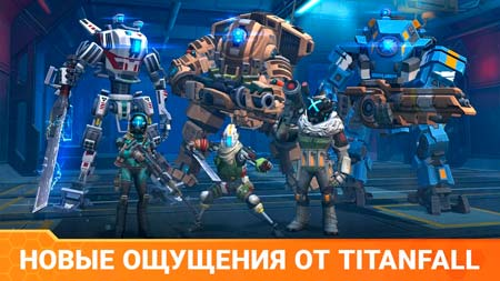 Titanfall Assault Screen 3
