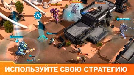 Titanfall Assault Screen 2