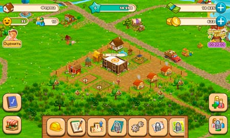Big Farm Mobile Harvest Screen 2