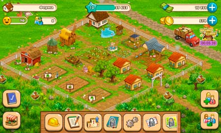 Big Farm Mobile Harvest Screen 5