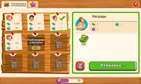 Big Farm Mobile Harvest Screen 6