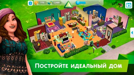 The Sims Mobile Screen 2