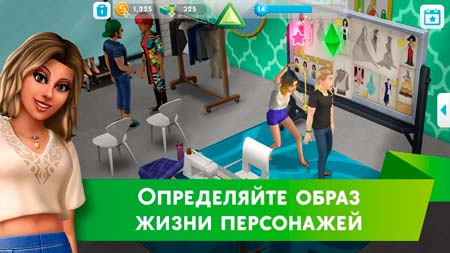 The Sims Mobile Screen 3