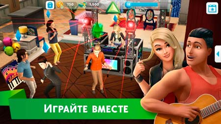 The Sims Mobile Screen 4