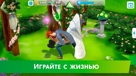 The Sims Mobile Screen 5